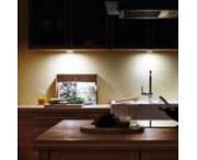 3 x Hera LED Slim-Pad 5W zestaw oświetlenia punktowego LED